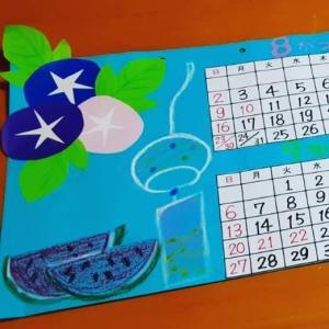 朝顔カレンダー