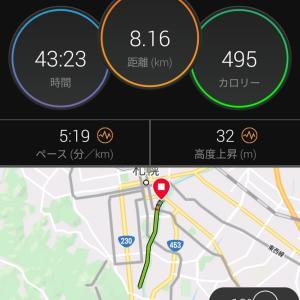週末ラン 久々30kmペース走完走 9月まとめ