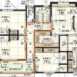 【入居前web内覧会】 ⑬2F廊下&バルコニー