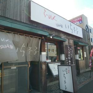 *札幌の思い出~♡食べ物編①*