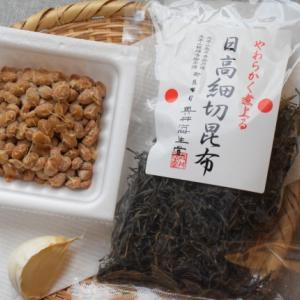 手作り調味料*納豆醤油