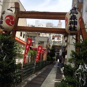 烏森神社(東京都港区)