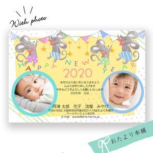 お仕事のお知らせ☆ 【2020年 年賀状デザイン】ネット注文