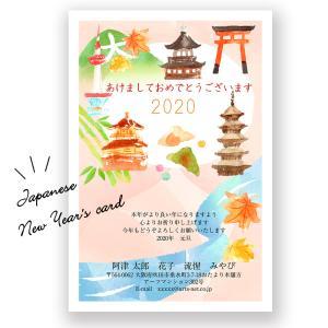 お仕事のお知らせ☆ 【2020年 年賀状デザイン⑨】ネット注文