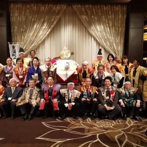 文化協会新年会
