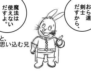 「マジカル・アイランド」第6話~4コマまんが~