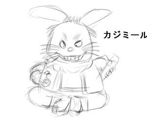「マジカル・アイランド」第5話~4コマまんが~パート2
