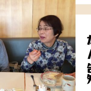 【白血病は突然に】 (第21話) 両親への、がん告知