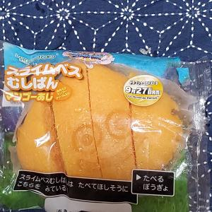 神戸の小学校教師らの所業の一部に噛み付く~障害者のものまね