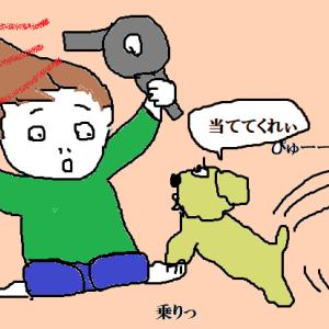 ● 新番組 家電大好き犬があったなら。