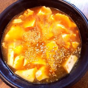 暑い日の朝は純豆腐で♪