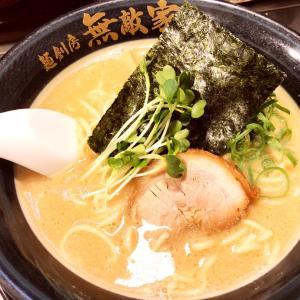 武蔵家のげんこつ麺♪