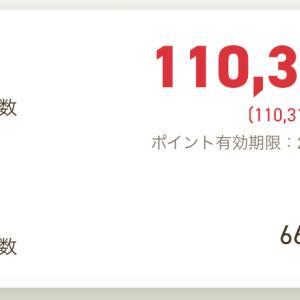 ついに60万円超えました!