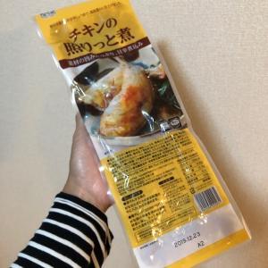 超~コスパ最強な業スー食材!