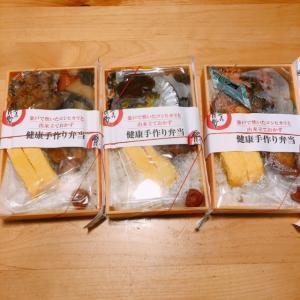 LINEポケオで1500円引きに!