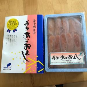 最後のタダポチと3000円もお得になる!