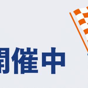 ≪ボディメイク≫冬こそはじめどき?!