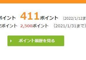 go to ポイントまとめ(自分用)