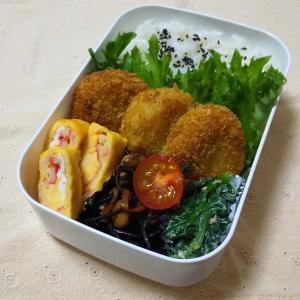 今日のお弁当…**