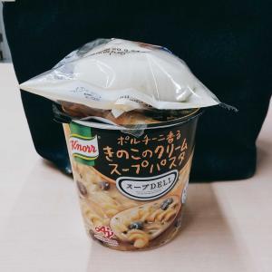 お昼だよん…**