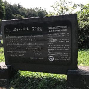 中田喜直作曲 めだかの学校石碑と【保育士試験】