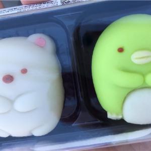ファミマ★すみっコぐらし和菓子