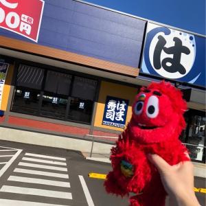 【偏食】回転寿司店の視察〜家族で外食&母子通園後のランチ先を求めて