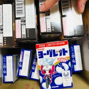 【偏食】ヨーグレット・パッケージ作成作業