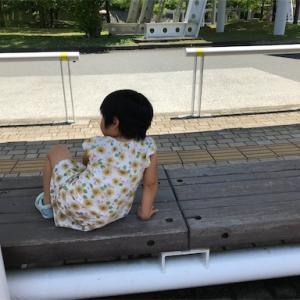 【療育】発達検査の予約