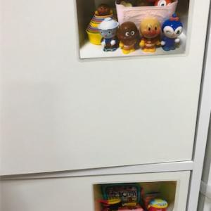 【視覚支援】おもちゃの整理とあいぼんお手伝いをする?