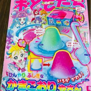 【幼児雑誌】おともだち8月号