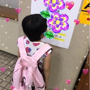 【偏食】療育の日の憂鬱〜ランチ〜