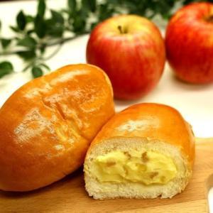 煮リンゴたっぷり『アップルカスター』🍎横浜の美味しいパン かもめパンです(^^)/