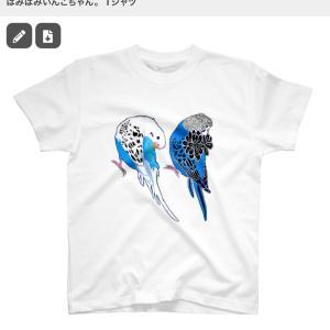 Suzuri店  Tシャツ1000 OFF始まりました!