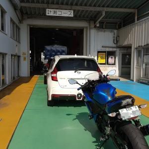 ユーザ車検レポ(NINJA650 2018)