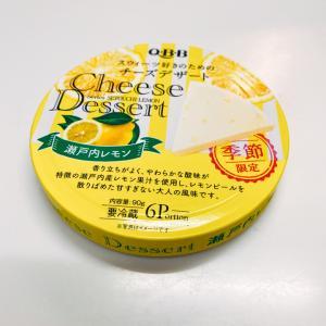 めちゃウマ デザート チーズ