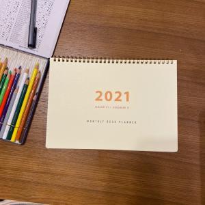 今年もスケジュール帳のシーズンがやってきました。