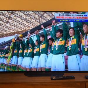 小学生サッカー 静岡学園優勝で感じたこと