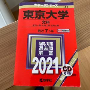 【超お得】マンガ「ドラゴン桜2」が14巻まで1冊1円セール中