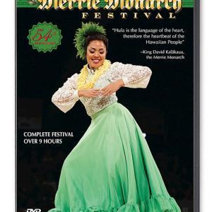 2017 メリーモナーク DVD