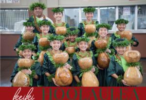 Keiki Christmas Hoolaulea