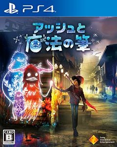 期待大!今月発売の新作『PS4』ソフトまとめ【2019年10月】