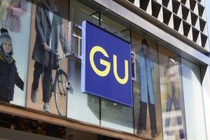 どれも可愛すぎる~GUの『パジャマ』がどれも着心地最高すぎてほしい!