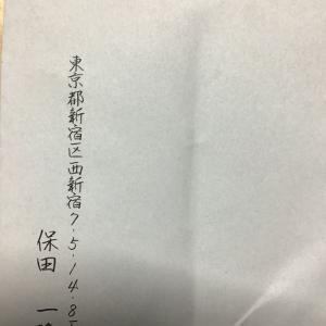 うざいわ保田一隆さん
