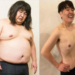 【ガリガリガリクソン】ダイエットから19キロもリバウンド!「自分と砂糖の甘さが原因です」