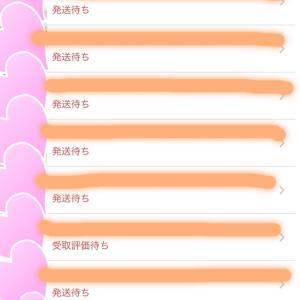 【11月】メルカリお茶会します!