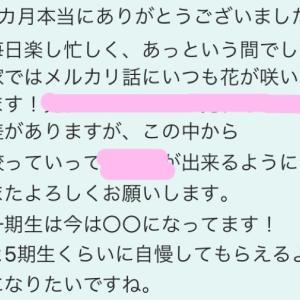 中国輸入スクール 1期生無事卒業〜!!