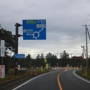 東北ドライブ 2019 錦秋 0~1日目