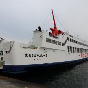 麺食いと続日本100名城と宇高航路を名残惜しむ旅!