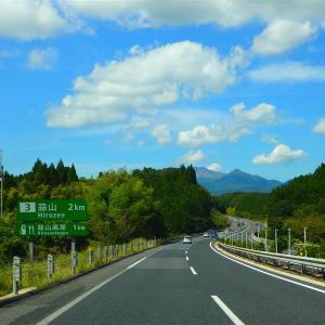 秋になった家族旅行 1日目 岡山・蒜山